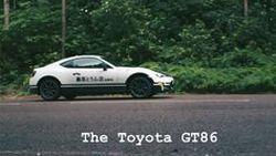 ชมวีดีโอ Toyota GT86 Initial D ยลโฉมตัวจริงรถส่งเต้าหู้นักดริฟท์