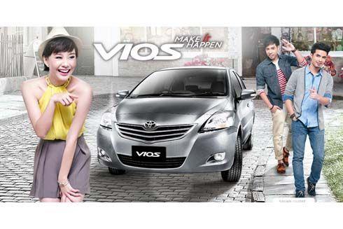 ราคา Toyota Vios 2012-2013 โตโยต้า วีออส โฉมใหม่