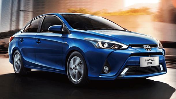 Toyota เปิดตัว Vios Hatchback พ่วง Yaris L Sedan ทำตลาดจีน