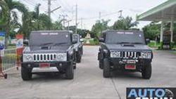 ขับทดสอบรอบสื่อมวลชนรถ PPV  Made In Thailand  TR TRANSFORMER