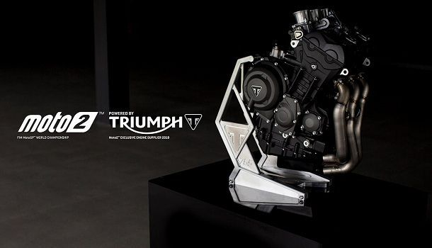 Moto2 ประกาศใช้เครื่องยนต์ Triumph 765 ซีซี สามสูบเรียงในการแข่งขันฤดูกาล 2019 เป็นต้นไป