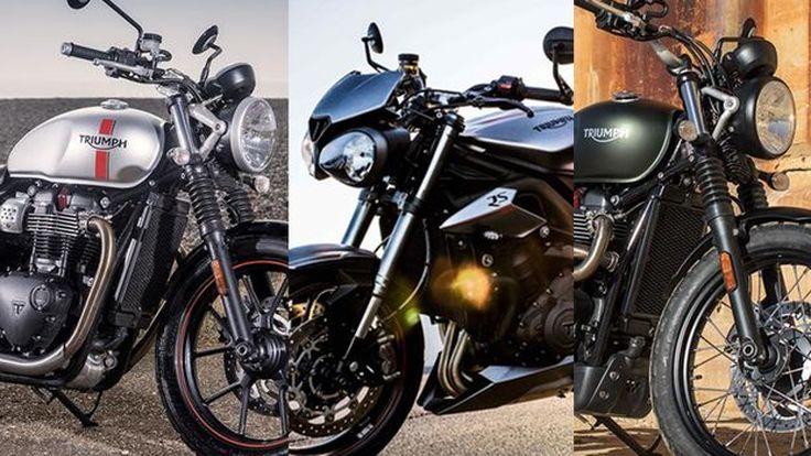 Triumph Motorcycle ปรับราคา Bonneville Street สองรุ่นและ Street Triple765RS