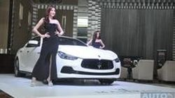 VDO บรรยากาศงานเปิดตัว Maserati Ghibli  สัมผัสเครื่องยนต์ Ferrari ได้ในราคา