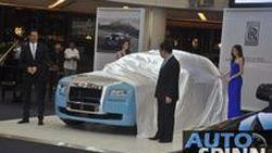 [VDO] งานเปิดตัว Rolls-Royce Ghost รุ่น Limited คันแรกในอาเซี่ยน และมีเพียง 35 คันในโลก