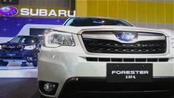 "[VDO] งานเปิดตัว All New Subaru Forester ""เจ้าป่าขาลุย"" โมเดลล่าสุดจาก ""ซูบารุ"""