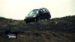 """[VDO] รีวิว Subaru Forester 2.0i Premium ใหม่ เสริมฟังชั่นเอาใจขาลุย สมชื่อ """"เจ้าป่า"""" ตัวจริง"""