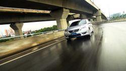 [VDO-Teaser]  ขับทดสอบ 2013 All New Honda Accord รุ่น 2.0 EL/NAVI