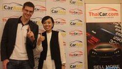 """[VDO] งานแถลงข่าวเปิดตัวเว็บไซด์ Thaicar.com """"พร้อมก้าวสู่ความเป็นหนึ่ง แห่งวงการรถมือ 2"""""""
