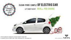 VERA รถยนต์ไฟฟ้าแบรนด์ไทย เตรียมเปิดตัววันที่ 13 ม.ค. 60 เคาะราคาค่าตัวไม่ถึงล้าน