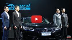 [วีดีโอเปิดตัว] Honda Accord Hybrid รุ่นปรับโฉมปี 2016 เพิ่มอุปกรณ์ครบครัน