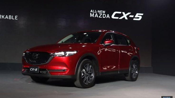 [Video Launch] ชมวีดีโองานเปิดตัว Mazda CX-5 เคาะค่าตัว 1.29-1.77 ล้านบาท