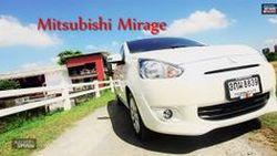 [วีดีโอลองขับ] 2014 Mitsubishi Mirage ตัวท็อป พิสูจน์คุณภาพคุ้มราคา 552,000 บาท?