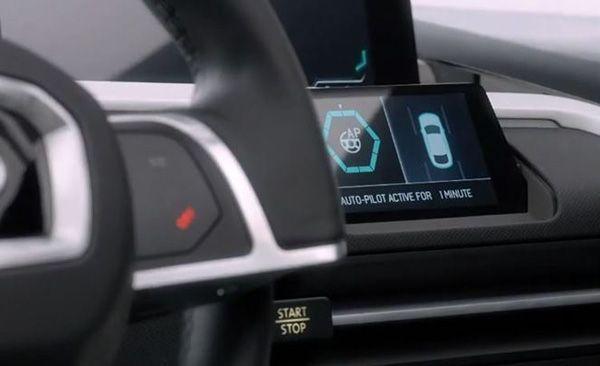 """ชม """"James 2025"""" นวัตกรรมห้องโดยสารสุดล้ำของ Volkswagen"""