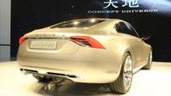 เผยโฉม Volvo Concept Universe ที่เซี่ยงไฮ้ ต้นแบบดีไซน์ของ Volvo Sedan ในอนาคต