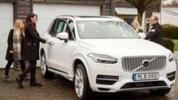 Volvo ชวนลูกค้าร่วมทดสอบรถขับขี่อัตโนมัติ