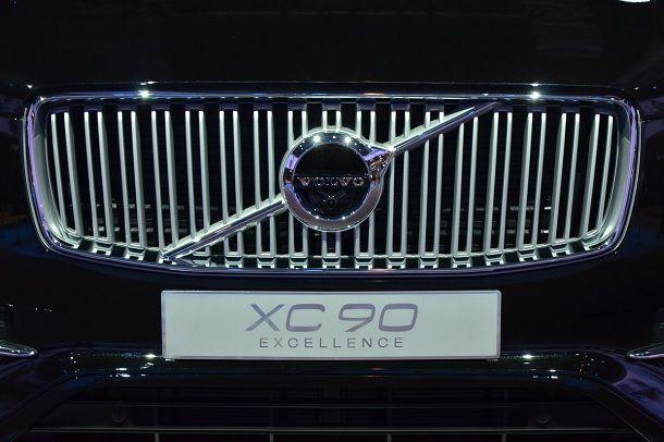วอลโว่เปิดราคา Volvo XC90 Excellence ที่ 1.049 แสนเหรียญ