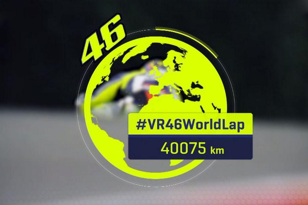 Rossi บิดรถแข่งได้ระยะทางเท่าขี่รอบโลกแล้วกว่า 4 หมื่นกิโลเมตร