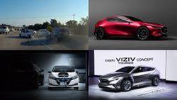 Week in Focus อุบัติเหตุเสยสองคันเข้าอย่างจังบนทางด่วน/ได้ลุ้น Mazda 3 อาจเปิดตัวโฉมถัดไปที่ Los Angeles Autoshow/ขายดีได้อีก Nissan Leaf กับยอดขาย 37,000 คัน ที่ยุโรป/เปิดตัว รถต้นแบบ 'ซูบารุ วิซีฟ ทัวเรอร์ (Subaru VIZIV Tourer) ครั้งแรกในโลก