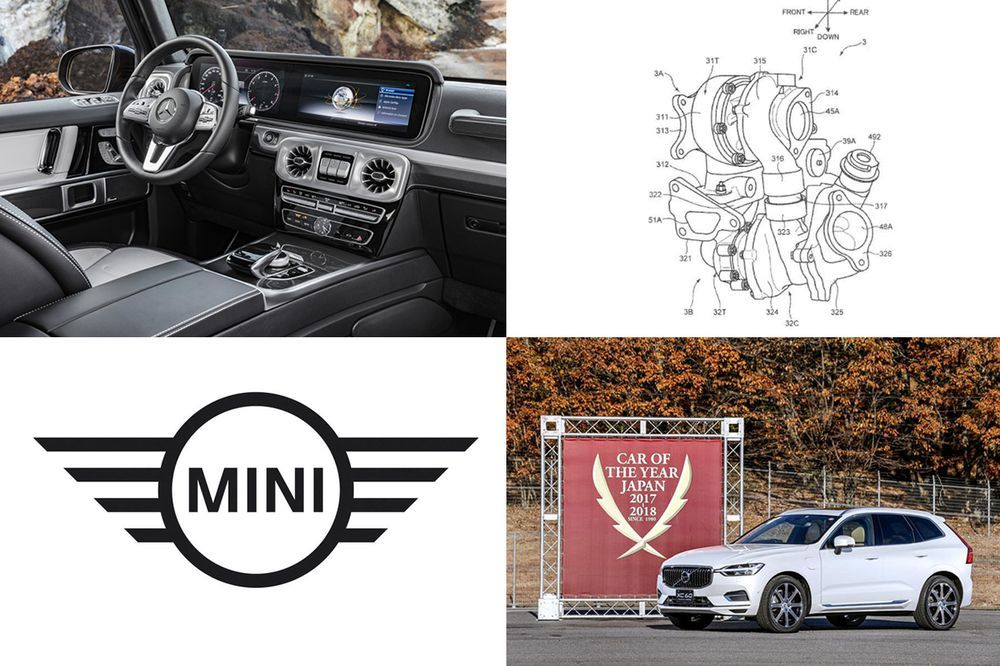Week in Focus: Honda นำเอ็กซ์โป / เปิดภาพ Mercedes G-Class / Volvo XC60 รถยอดเยี่ยม