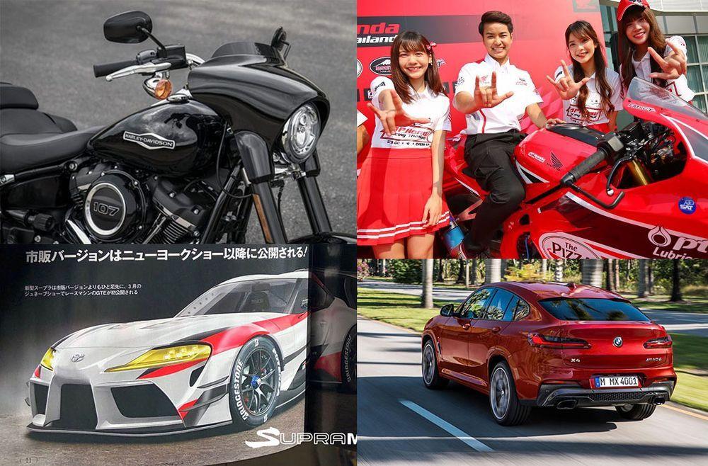 Week in Focus: ขับ Volvo XC60 / เปิดตัว BMW X4 / AP Honda ชูไอดอลสาว BNK48 สร้างสีสัน
