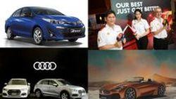 "[Week in Focus] กระบะ Mercedes-Benz / MINI Countryman ไม่ ""มินิ"" / Mazda CX-5"