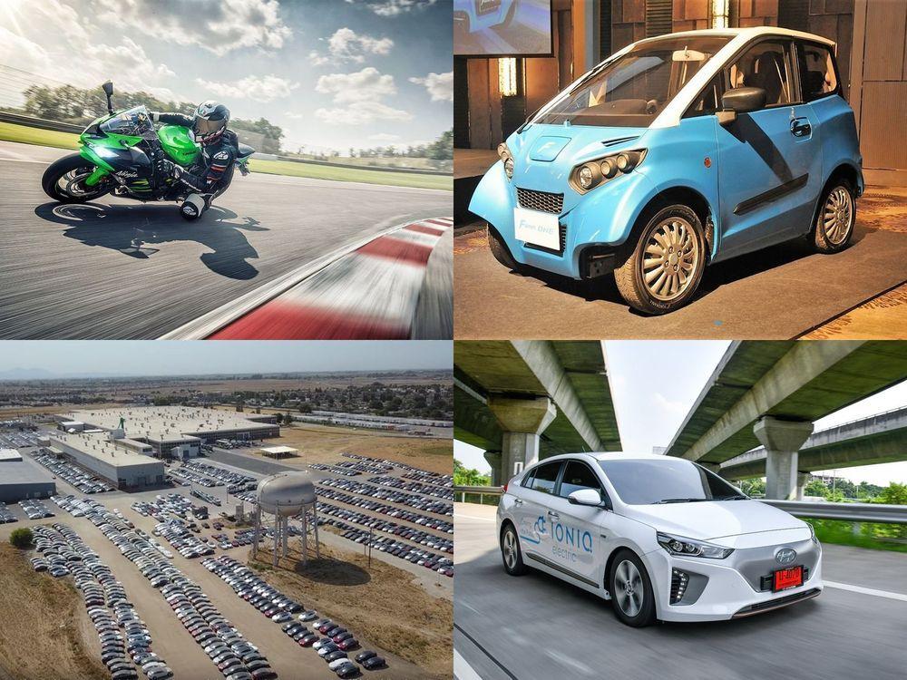 Week in Focus: เปิดตัว Kawasaki ZX-6R พร้อมราคา/ฟอม์ม รถไฟฟ้า พร้อมจำหน่ายและผ่อนนาน 120 เดือน/รถ Tesla นับพันคันถูกจอดทิ้งไว้ในอเมริกา/[Test Drive] ฮุนได ไอออนิก อิเล็กทริก รถยนต์พลังงานไฟฟ้า