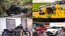 Week in Focus: Isuzu D-Max Arctic AT35 เริ่มต้นที่ 1.6 ล้านบาท / Honda CR-V Hybrid และ Civic Type R 'ArtCar Manga' / Harley Davidson ปรับลดราคารถจักรยานยนต์ทุกรุ่น / [Paris Auto Show 2018] เปิดตัว 2019 Toyota Corolla ใหม่ล่าสุด