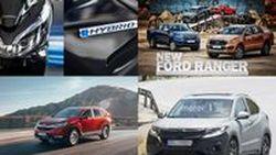 Week in Focus : Ford ranger 2018 เปิดตัวรุ่นย่อยกว่า 20 รุ่น/แอบส่อง 2019 Honda HR-V เวอร์ชั่นยุโรป/Honda เปิดตัว 2018 CR-V ในยุโรปแล้ว/เปิดตัว Honda PCX Hybrid