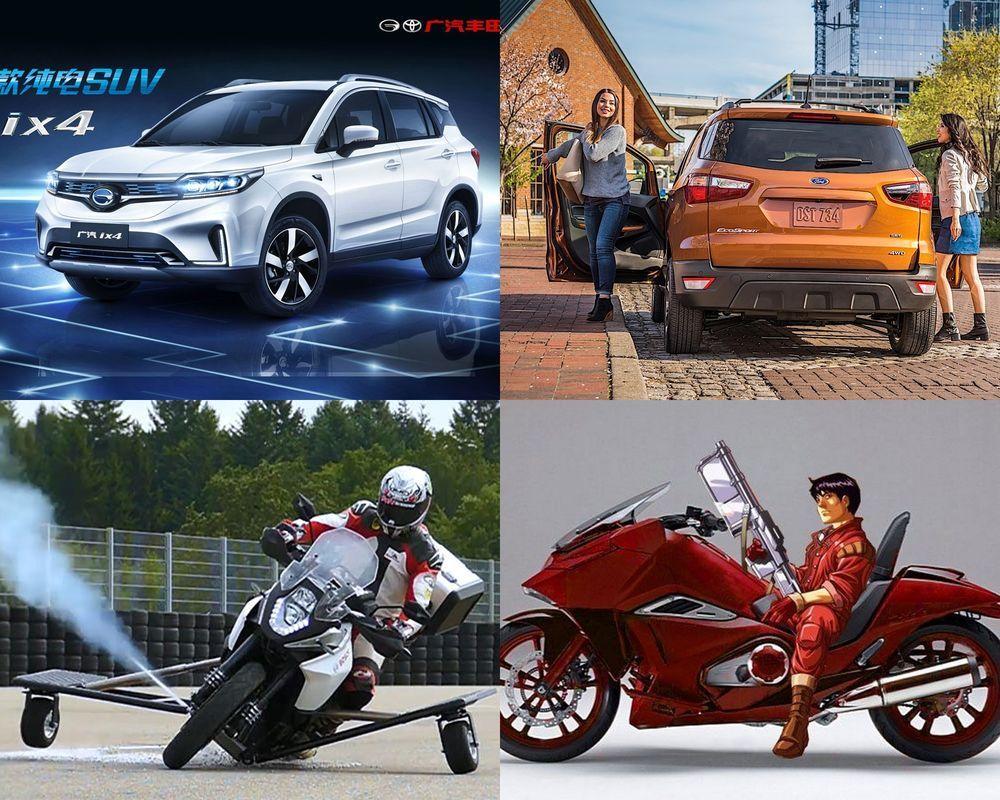 Week in Focus มีคนเห็น Honda NM4 เป็นรถล้ำยุค/ Bosch ทดสอบระบบแก๊สป้องกันรถล้ม/คนวัย Gen-Z ตอบรับกระแสรถ Subcompact มากยิ่งขึ้น / Toyota เตรียมส่ง GAIC บุกตลาด SUV ไฟฟ้าเมืองจีน