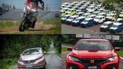 Week in Focus Honda ใบขับขี่ Bigbike มาแล้ว/SUV ร่างเล็ก All-New 2019 Suzuki Jimny/[Test Drive] รีวิว Nissan Note สีหวาน/Honda Civic Type R สร้างสถิติใหม่