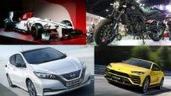 [Week in Focus] เปิดตัว Lamborghini Urus / Nissan ยืนยันขาย Leaf ในไทย / MG ผลักดันรถไฟฟ้า
