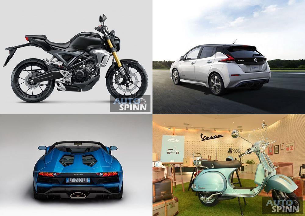 [Week in Focus] เปิดตัว Nissan Leaf / ยลโฉม Honda CB150R / ปรับโชว์รูม Triumph - Agusta