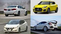 [Week in Focus] เปิดตัว BMW 520d / ยางใหม่ Goodyear / น้ำท่วมทำถนนพัง 2 พันล้าน