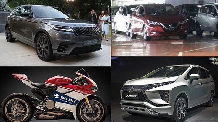 [Week in Focus] Range Rover Velar เปิดตัวในไทย / ยกเลิกป้ายแดง / เกาะติดดีลซื้อ Ducati
