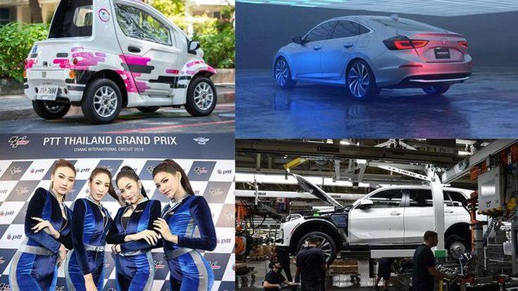 Week in Focus: Toyota หนุนคาร์แชริ่ง / ปตท. สปอนเซอร์หลักโมโตจีพี / ถุงลม Takata ตายอีกหนึ่ง