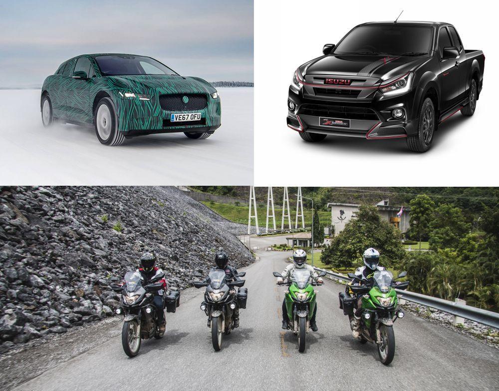Week in Focus: Renault-Nissan ผงาดผู้นำ / Takata ตายอีกหนึ่ง / ทดสอบ Kawasaki Versys-X300