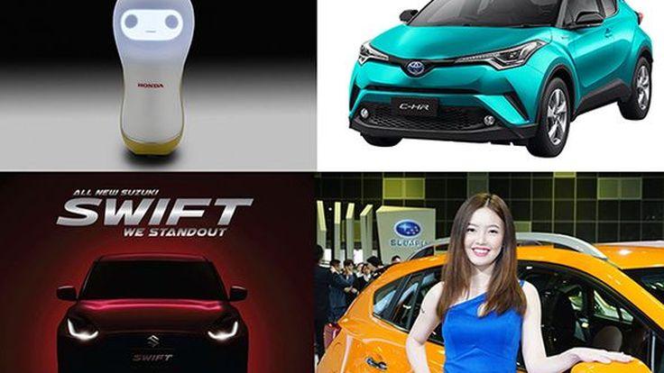 Week in Focus: ราคา Toyota C-HR / Suzuki Swift เปิดตัวต้นเดือนกุมภา / Yamaha แซงคู่แข่ง