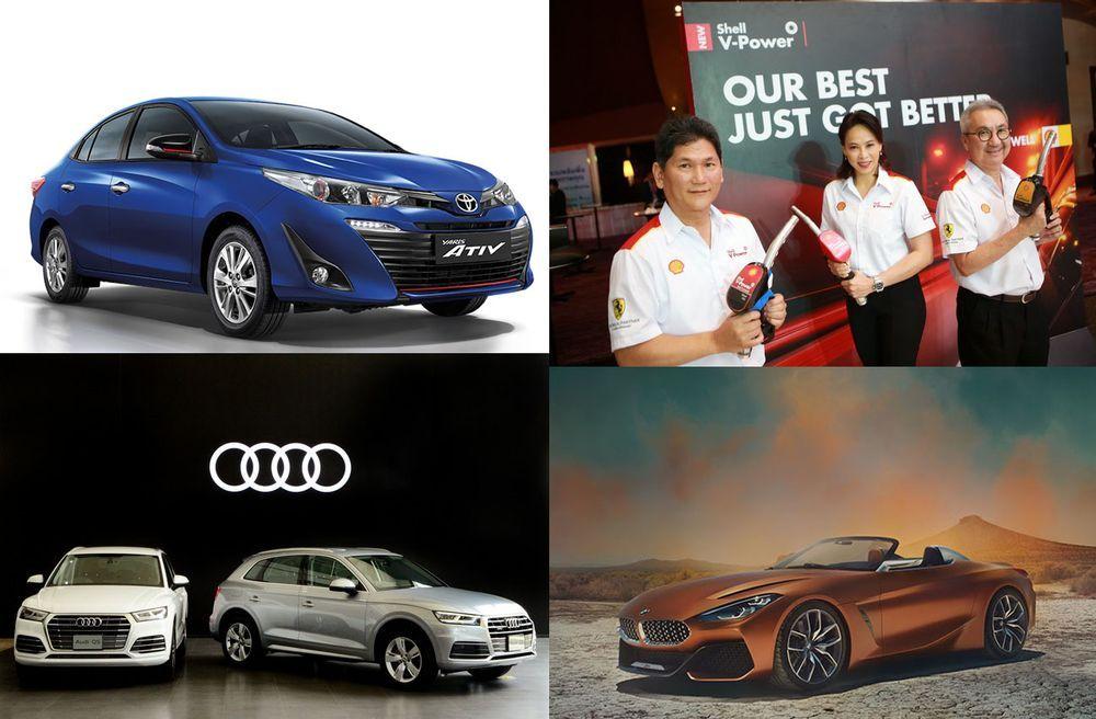 [Week in Focus] เปิดตัว Mazda 3 โฉมใหม่ / Toyota Vios ปรับโฉม / Subaru XV จ่อเปิดมีนาคม