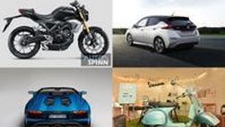 [Week in Focus] เปิดตัว Jaguar E-Pace ท้าเวหา / ยลหน้าตา Audi A8 / เผยโฉม Toyota Camry