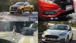 Week in Focus Honda - 2019 Ford Focus พร้อมระบบ HUD /รถข้าใครอย่าแตะ หรืออยากโดนตบ?/พาชม New Honda HR-V ใหม่/Ford Ranger 2018 มาแน่เครื่องใหม่
