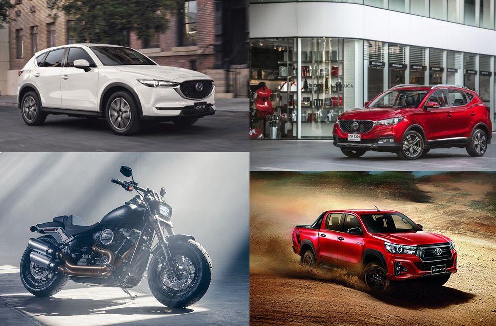 Week in Focus: เปิดตัว Mazda CX-5 / สมาร์ทเอสยูวี MG ZS / ยลโฉม BMW X3 ใหม่