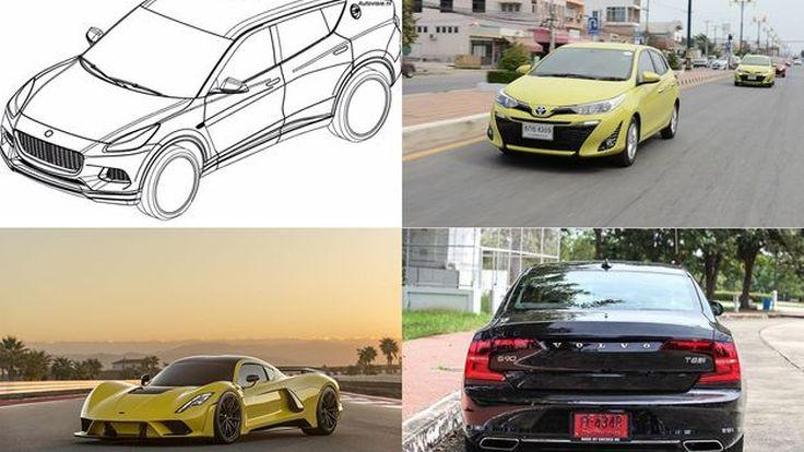 [Week in Focus] ลองขับ Volvo S90 T8 / ทดสอบ Toyota Yaris / หลุด Nissan XTerra
