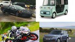 [Week in Focus] ลองขี่ Aprilia RSV4RR / แย้มภาพรถต้นแบบ Mazda / Range Rover โฉมใหม่