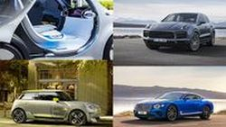 [Week in Focus] เปิด Porsche Cayenne ใหม่ / งาน BMW Xpo 2017 / ยลโฉม Bentley Continental GT