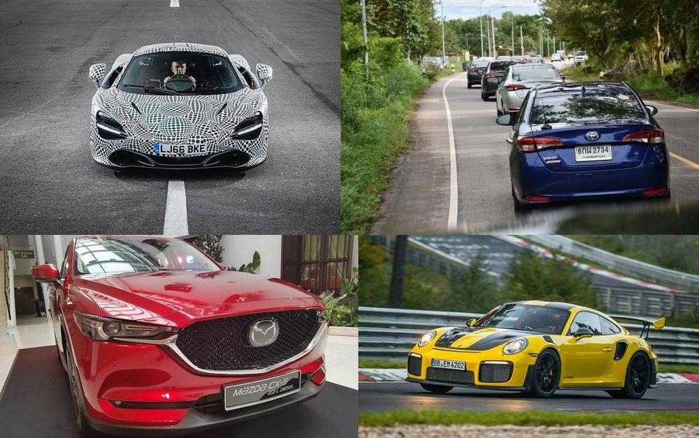 [Week in Focus] ลองขับ Toyota Yaris Ativ / ดีเดย์ Mazda CX-5 / ทัวร์พระที่นั่งอนันตกับ MG GS