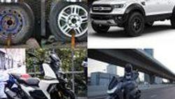 Week in Focus : พิสูจน์ความแกร่ง! ล้อเหล็กหรือล้ออัลลอย / 2019 Ford Ranger จ่อเปิดตัวปีหน้า /เจาะลึก BMW C400X/ [Test Ride] รีวิว Yamaha LEXI VVA