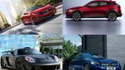 Week in Focus: Honda 2019 Civic ทั้งแบบซีดานและคูเป้  /2019 Mazda CX-5 อาจมาพร้อมกับเทอร์โบ!/ Toyota อาจนำ Celica และ MR2 กลับมาทำใหม่/ Mercedes-Benz C-Class 2019 ปรับโฉมครั้งใหม่