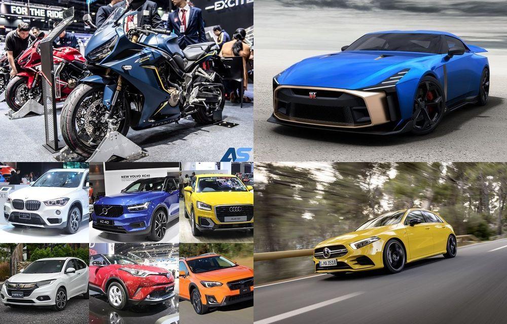 Week in Focus: Nissan Terra เวอชั่นไทย/แฮทช์แบ็ค 2019 Toyota Corolla ลุ้น Hybrid/2019 Honda Civic ซีดานและคูเป้/Mitsubishi Xpander ราคาอย่างเป็นทางการ
