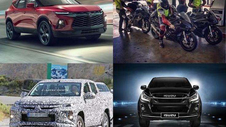"Week in Focus: 2019 Chevrolet Blazer เปิดตัวที่ 9.8 แสนบาท/โป๊ะเช๊ะ ! BMW S1000RR 2019 ตัวเป็นๆ/[สปายช็อต] หลุดจากเมืองนอก Mitsubishi L200 (Triton ในบ้านเรา)/อีซูซุส่ง ไฮ-แลนเดอร์ รุ่นพิเศษ ""สเทลธ์"" (STEALTH) เสริมทัพลุยตลาดปลายปี"