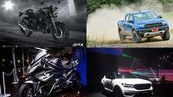 Week in Focus: GPX เผยโฉมใหม่ Legend Gentleman 200/[Test Drive]Ford Ranger Raptor /BMW G310RR  ใหม่ล่าสุด/The New Volvo XC40 ค่าตัว 2.09 ล้านบาท
